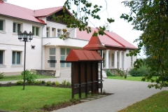 Kultūras nams